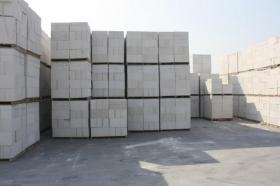 天水加气砖砖厂